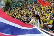 泰国政局再起波澜
