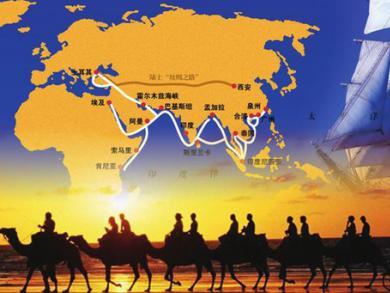 """孙海潮:中国与西欧""""一带一路""""合作前景广阔"""