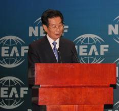 2016东北亚和平与发展滨海论坛在津举行