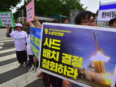 """曹 世 功:搬掉""""萨德""""的真正力量在于韩国民众"""
