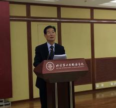 《中国外交官看白俄罗斯》文集举行首发式——献给中白建交25周年