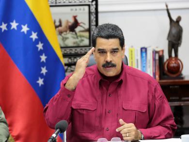 王珍:委内瑞拉制宪大会选举后的局势走向
