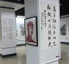 纪念长征胜利80周年书画展在京开幕