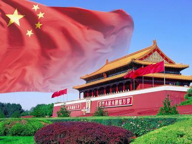 新时代中国外交:展现新气象 实现新作为