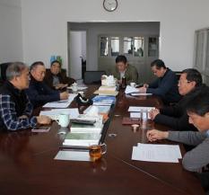 中国国际问题研究基金会学术委员会召开2017年优秀调研作品评选工作会议