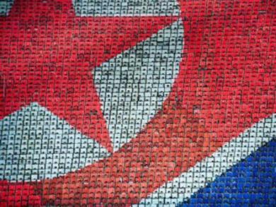 """曹世功:朝鲜""""攻势外交""""的动因及对中国的影响"""