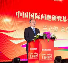 兰立俊总负责人出席上海国烨2018年年会