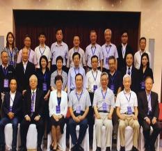 首届国际视野下的东亚格局高端论坛在京举行