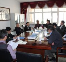 基金会召开第六届理事会第9次会议