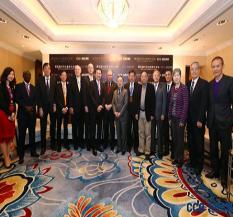 兰立俊理事长出席第五届中国与全球化论坛