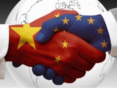 张林初:中欧关系七十年回顾与展望