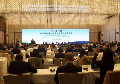 第五届中拉智库论坛在京举行