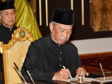 张铁根:马来西亚新内阁浅析