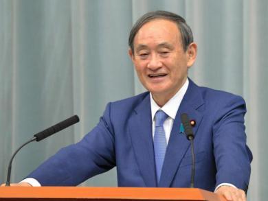 王泰平:菅义伟内阁的对华政策走向