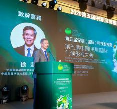 11月14日,徐坚副理事长出席活动
